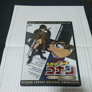 名探偵コナンdvd  邦画dvd 日本映画dvd 青山剛昌 おもちゃ
