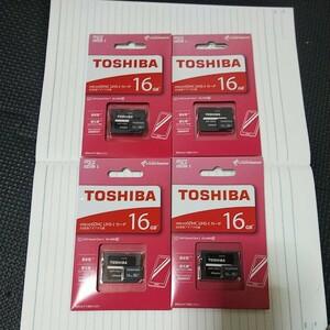変換アダプター 東芝 USBメモリ USBスティック メモリースティック