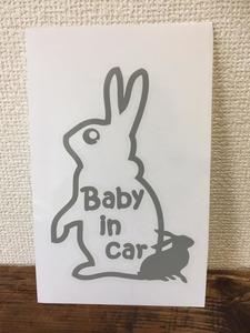 ★在庫整理Sale★■ baby in car ■兎 うさぎ ウサギ ラビット rabbit A グレー