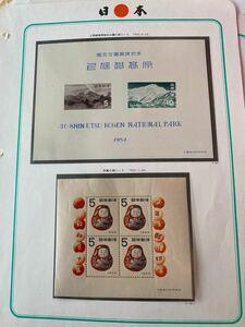 未使用日本切手ボストーク85ページ分 記念切手 切手