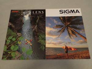 old catalog *SIGMA Sigma * lens catalog *2006 year *2003 year * click post correspondence