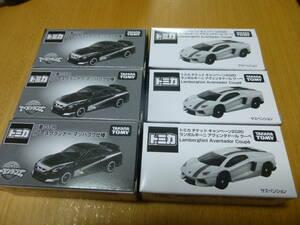 トミカ 非売品 日産 GT-R (アースグランナー マッハゴウ仕様) & ランボルギーニ アヴェンタドール クーペ 各3台セット