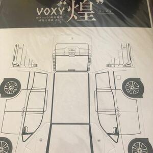 クラフトミニカー VOXY  ペーパークラフト 工作キット