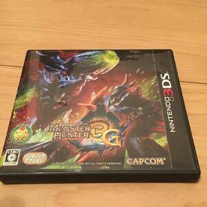 Nintendo 3DSソフトの大ヒット作!「モンスターハンター3G」