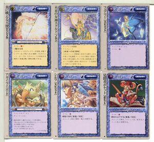 モンスターコレクション モンコレ カードゲーム 60枚セット!(3)