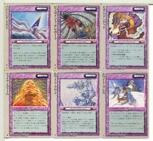 モンスターコレクション モンコレ カードゲーム 60枚セット!(4)