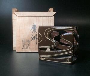 茶道具 漆 水立蓋置 井波慶州 金属製 木箱付き 重量約70g 幅約4cm 高さ約4cm チョコレート色 / 茶具 煎茶道具