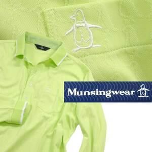 新品 Munsingwqar 【吸汗・速乾】 UVカット UPF15 モノグラム 長袖シャツ LL ★320584 マンシングウェア デサント