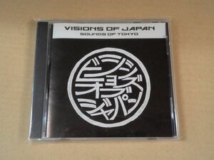 VISIONS OF JAPAN SOUNDS OF TOKYO CD 勝井祐二 ヒゴヒロシ 大友良英 d050