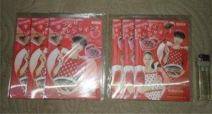 ■長澤まさみ ポストカード 3D 2種×3 武井咲 ガーナで手づくりバレンタイン