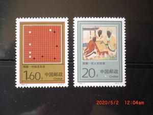 囲碁の切手ー古人の対局図ほか 2種完 未使用 1993年 中共・新中国 VF・NH