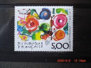 フランス美術切手ージャン・テインゲリー画「メタメカニカ」 1988年 未使用 フランス・仏国 VF/NH