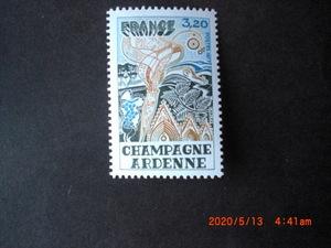 フランス観光切手ーシャンパーニュ・アルデンネ 1977年 未使用 フランス・仏国 VF/NH
