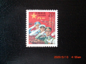 義務兵専用切手ー三軍の兵士と兵器 1種完 未使用 1995年 中共・新中国 VF/NH
