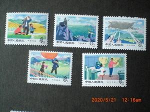 気象の切手ーラジオゾンデ他 5種完 未使用 1978年 VF・NH 中共・新中国