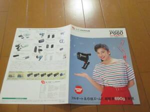 .25844 catalog * Fuji film *FUJIX-8 P660 8 millimeter video *1990.7 issue *