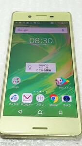 Xperia X Performance SO-04H Lime Gold 本体 白ロム SIMロック解除済み SIMフリー 328907