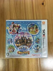 ★最終割引【3DS】ディズニー マジックキャッスル マイハッピーライフ