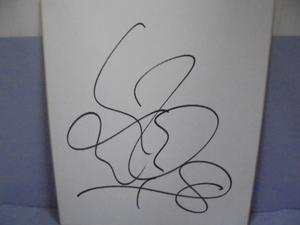 直筆サイン色紙 ■平繋龍一 サイン サッカー