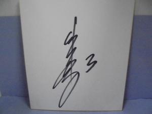 直筆サイン色紙 ■山西尊裕 サイン サッカー