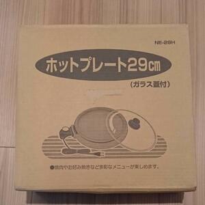 年末迄 ホットプレート 日本製 29cm 丸山技研 焼肉 お好み焼き