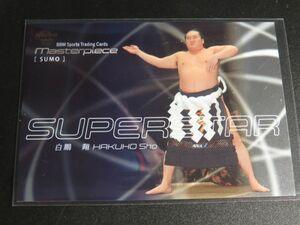 BBM 2016 masterpiece 白鵬 翔 相撲 横綱 インサートカード SUPERSTAR マスターピース