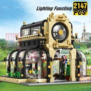 LEGO互換 植物園