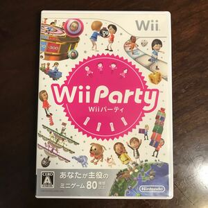 Wii Wiiパーティ Wii Party Wiiパーティー Wiiソフト