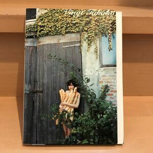 初版『Vingt Takako−上原多香子写真集』