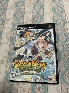 サモンナイトエクステーゼ PS2 RPG ソフト