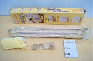 ☆【GREEN LIFE】グリーンライフ USED ◆ ベビーフェンス Sサイズ 高さ60cm (BBF-SYY)◆◎管理20E157