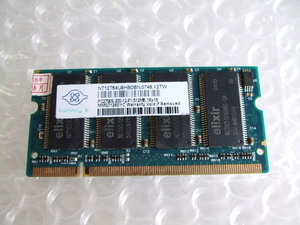 NANYA PC2700 512MB elixir 8 sheets chip installing