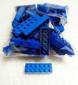 50個 2×6 青 未組立 未使用 LEGO レゴ レゴブロック 部品 パーツ