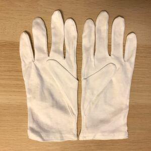 白手袋 5セット