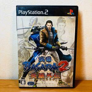 【PS2】 戦国BASARA2 英雄外伝 HEROES