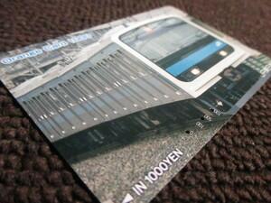 (OC1)JR東日本 新型通勤電車 京浜東北線 209系 9308 使用済みオレンジカード
