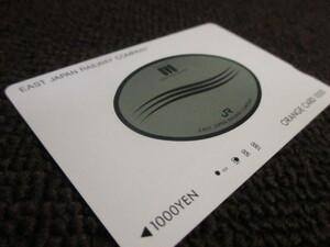 (OC2)JR東日本 特急 スーパービュー踊り子 251系 ロゴマーク 9004 使用済みオレンジカードの商品画像