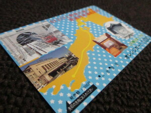 (OC2)JR東日本 上野発 札幌行き 直通列車運転記念 寝台特急 北斗星 ブルートレイン 8803 使用済みオレンジカード