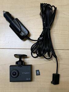 美品 Yupiteru ユピテル ドライブレコーダー DRY-ST1500 フルHD Gセンサー付 8GBマイクロSD付