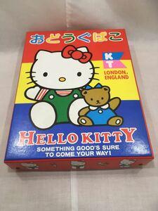 道具箱【ハローキティ 】HELLO KITTY/おどうぐばこ/小学生/学校/文房具/学習机/小物入れ/平成/1991年/レトロ/RONDO,ENGLAND/サンリオ