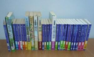 平岩弓枝 御宿かわせみ 28冊 まとめ売り 不揃い