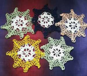 ●送料無料!● レース編み 手編み コースター ハンドメイド 雪の結晶 手芸 モチーフ 5点セット