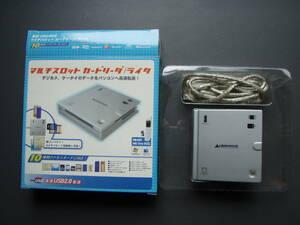 ☆グリーンハウス 10種類のメモリカードに対応USB2.0カードリーダ/ライタ GH-CRSQ10-U2 未使用品☆