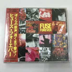 CD 未開封【邦楽】長期保存品 ヒューズフォーエバー グレイテスト・ヒッツヒッツ1989~1992