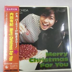 CD 未開封【邦楽】長期保存品 内田有紀 完全限定盤 メリークリスマス フォー ユー