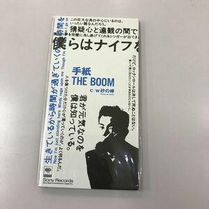 シングルCD 8センチ 中古【邦楽】長期保存品 THE BOOM 手紙