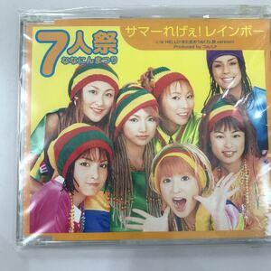 CD 中古☆【邦楽】7人祭 サマーれげぇ!レインボー