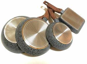 重厚感と耐久性!IH対応ハードストーン 全調理対応フライパン4点セット 新品