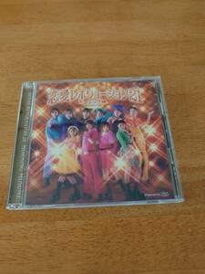 モーニング娘。/恋愛レボリューション21 【CD】