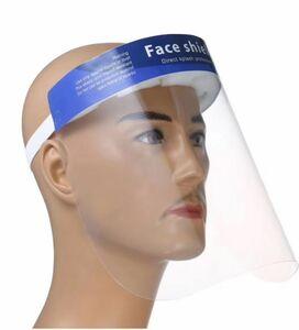 フェイスシールド   フェイスガード 防止 両面防曇 帯電防止処理 軽量 飛沫防止シールド 防護 透明 クリア